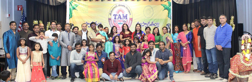 TAM Sankranthi Celebrations 2018