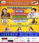 TAM Ugadi and Sreerama Navami Celebrations 2017