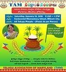 TAM Sankranthi Celebrations 2018