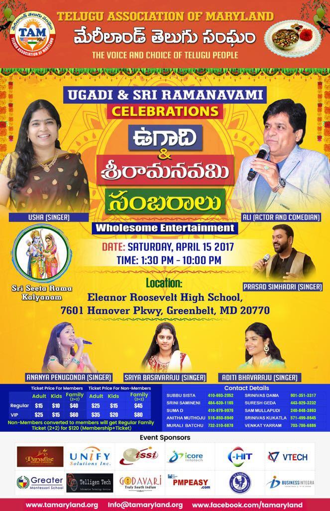 TAM UGADI and SRI RAMA NAVAMI Celebrations - 2017 !!